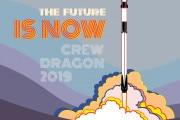 Nel 2020 la Stazione spaziale sarà disabitata?