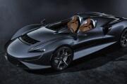 McLaren Elva, l'auto con il tetto di vento