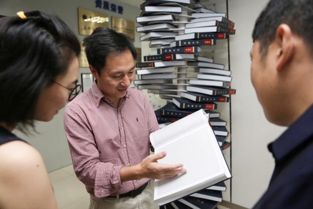 Lo scienziato cinese He Jiankui