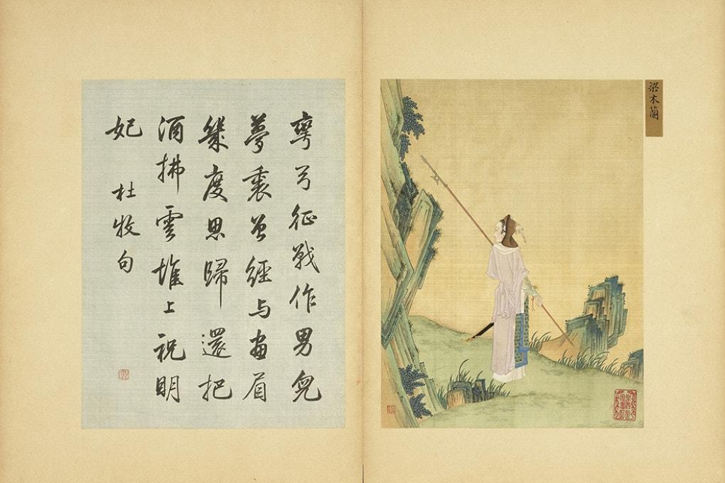 Mulan è davvero esistita?