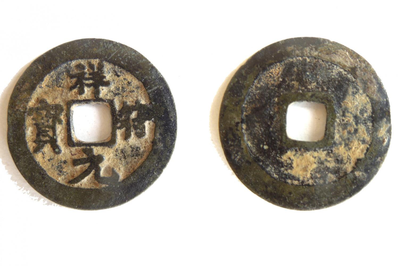 La moneta cinese risalente all'anno Mille, trovata in Inghilterra