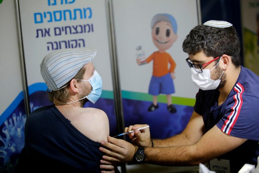 Vaccino di Pfizer Israele