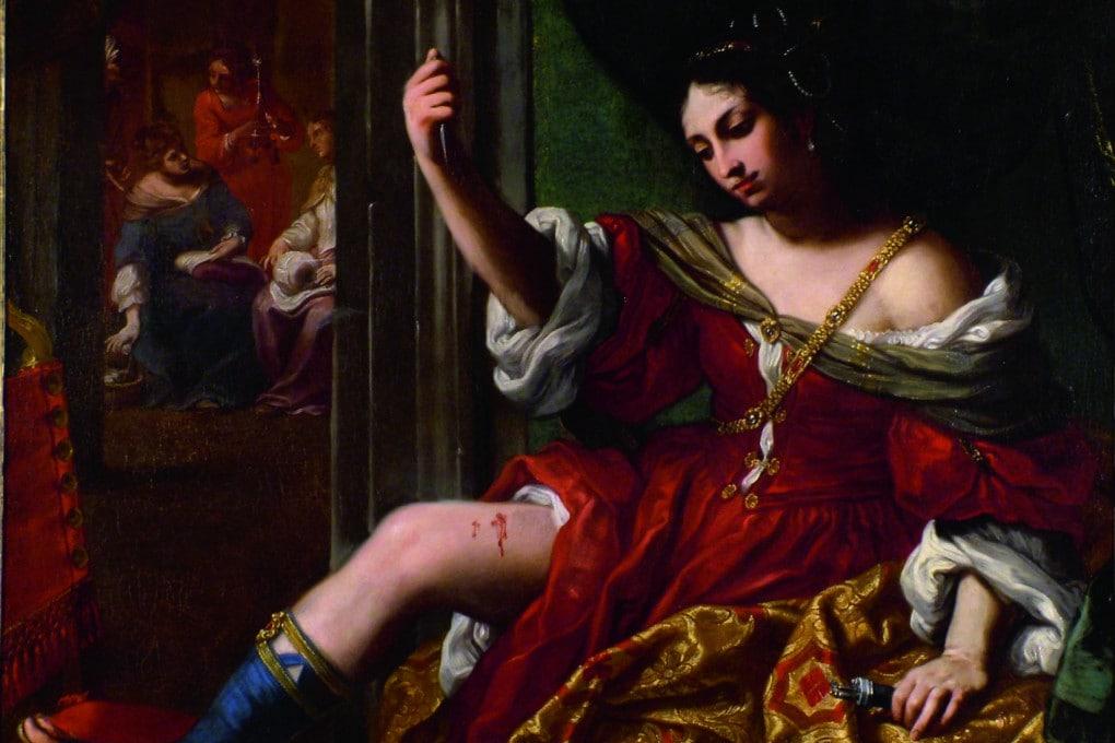 Elisabetta Sirani, Porzia che si ferisce la coscia (1664)