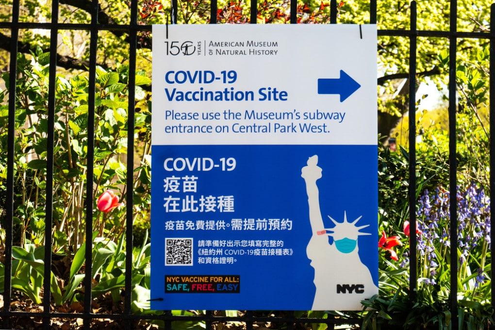 Le indicazioni per un centro vaccinale a New York.