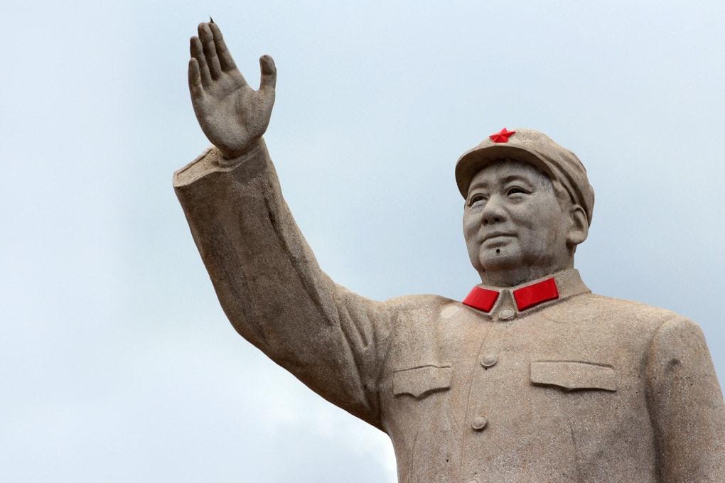 Mao Zedong - Repubblica popolare cinese