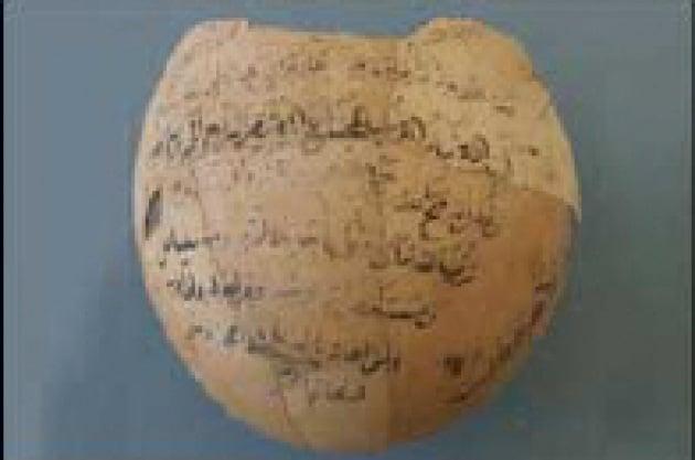 Uova di struzzo dall'antichità