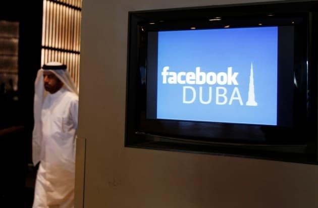 A Dubai si discute il futuro di Internet