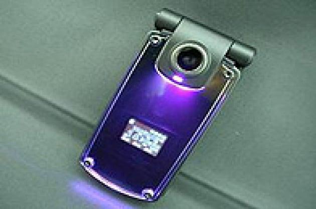Il cellulare a prova di furto