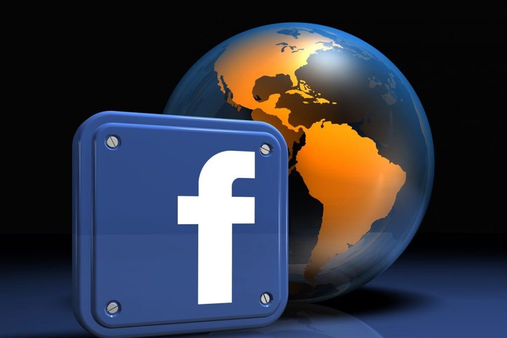 Facebook, la chat e le foto che si auto-distruggono