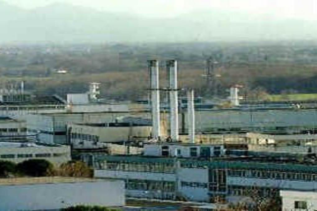 Esplosione in un impianto nucleare francese