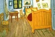 vangogh_camera-letto