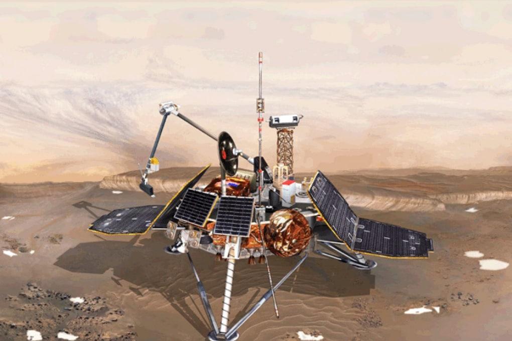 Trova la sonda spaziale e vinci (un po' di celebrità)