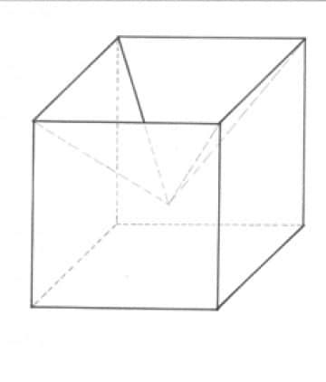cubo_230x270