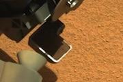 Flash da Marte - Curiosity raccoglie la prima sabbia