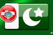 pakistan-twitter_225461