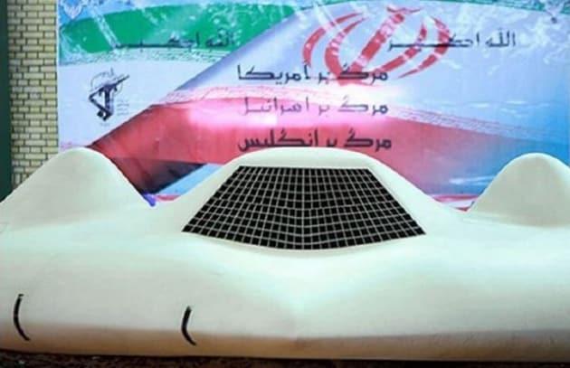 L'Iran cattura un drone spione americano
