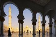 ubisoft-abu-dhabi_214016
