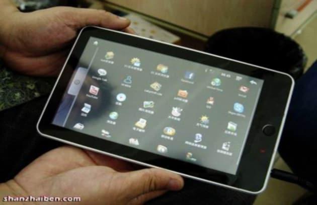 Anche RIM vuole entrare nel mondo dei tablet!