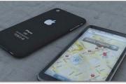 iphone-os-40_185156