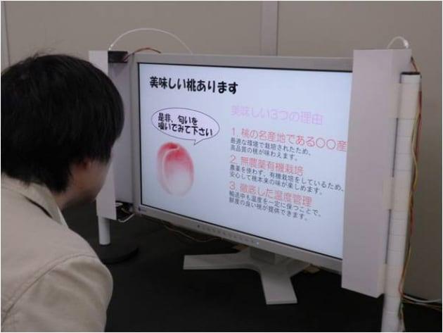 Arriva il monitor da annusare