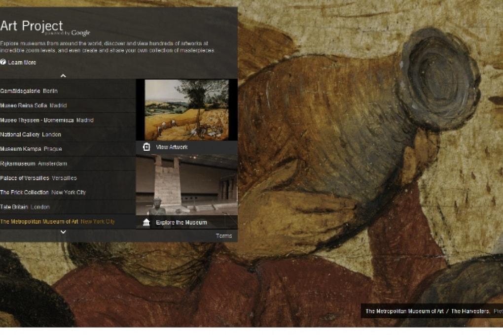 Viaggio virtuale al museo, con il computer