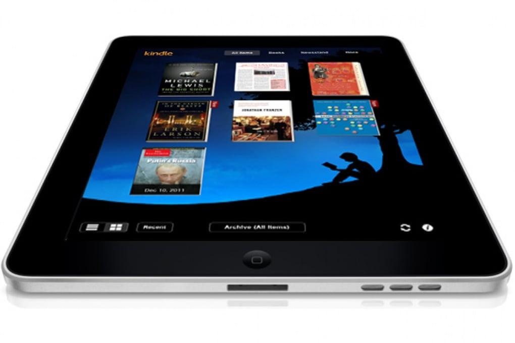 Il Kindle? Sull'iPad!