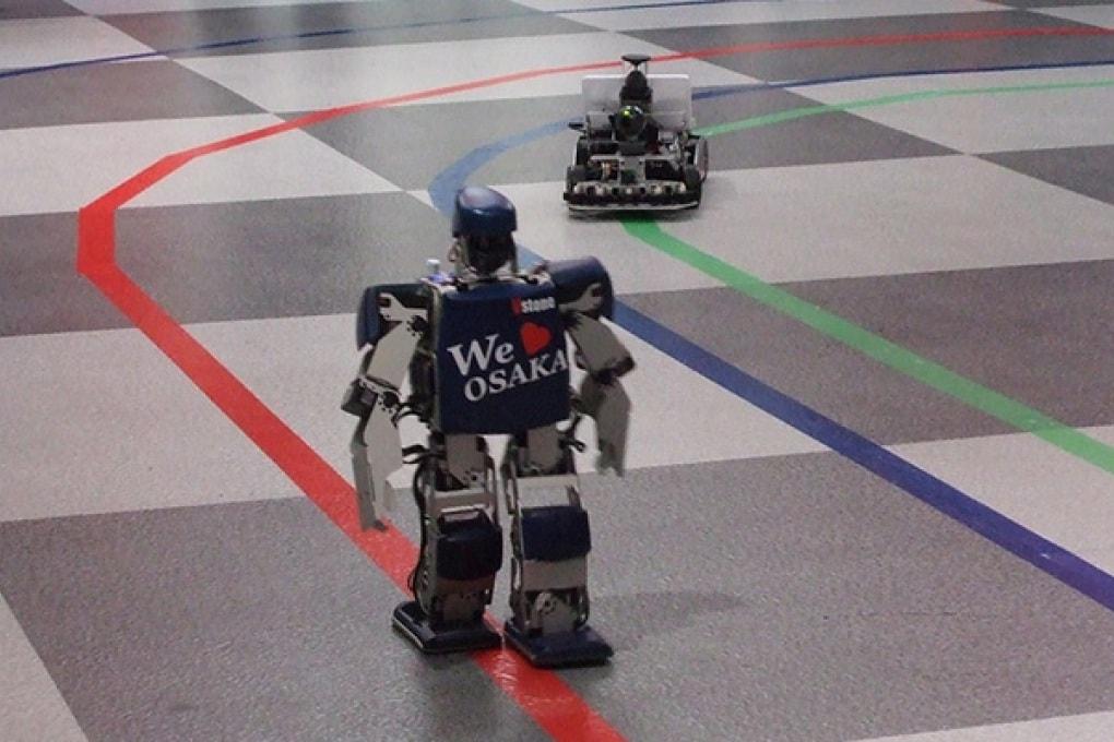 In Giappone è iniziata la maratona dei robot