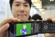 japan_phone_189181
