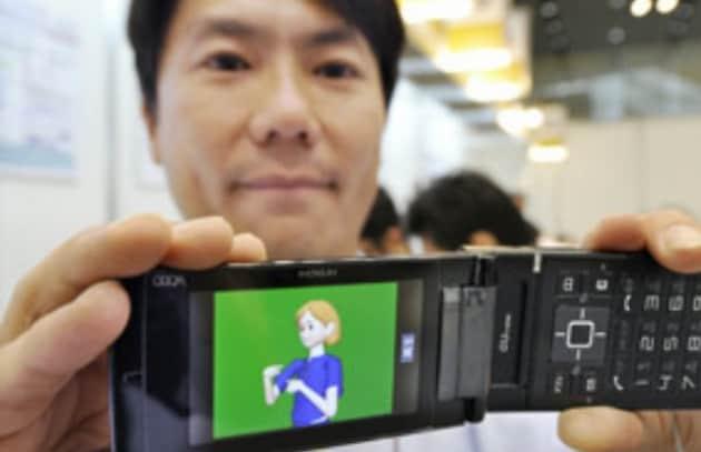 Fujitsu e Toshiba costruiranno telefonini insieme