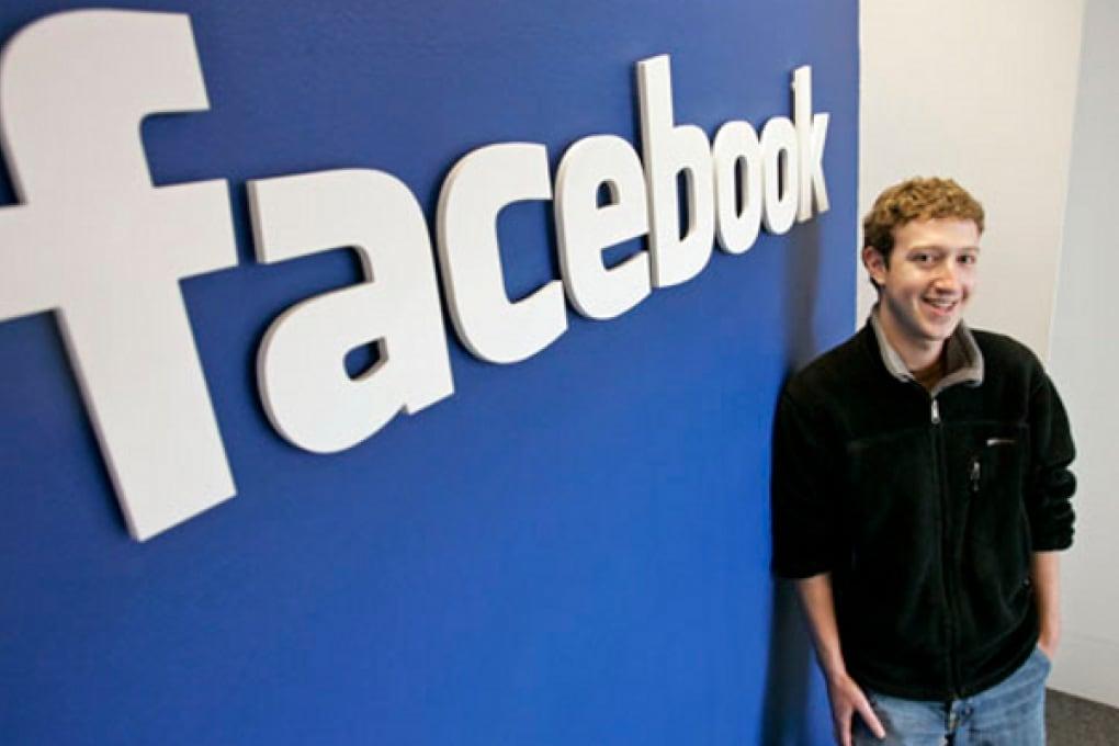 Il peso della fama di Facebook: 60.000 server