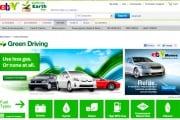 ebay-auto-ecologiche_222849
