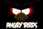 angry-birds-sarkanniemi-adventure-park-tampere-finlandia_219075