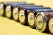 batterie-ricarica-wireless_227901