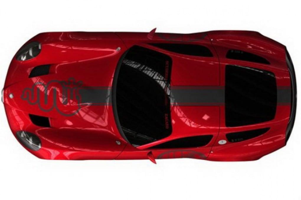 Il nuovo concept di Zagato e Alfa Romeo