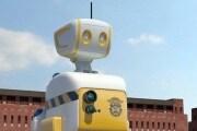 robot_guardia_corea_215077