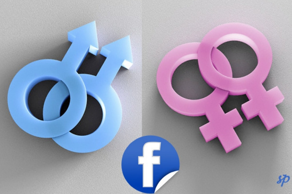 Facebook riconosce le coppie omosessuali