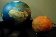 Frammenti di Marte precipitati in Africa