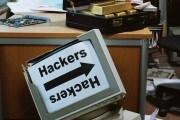 hacker-scritta-schemo-monitor_216632