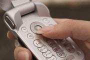 phone-jam_176115