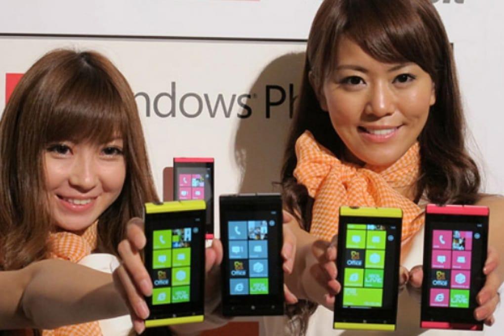 Toshiba Fujitsu: il primo smartphone con Mango
