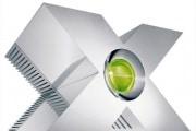 xbox-720_2_214652