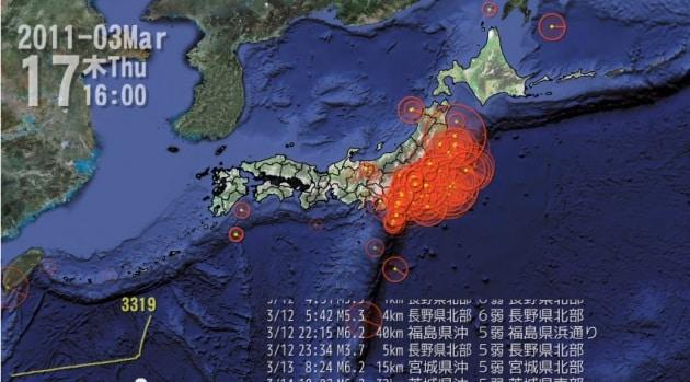 Il drammatico video del terremoto in Giappone del 2011