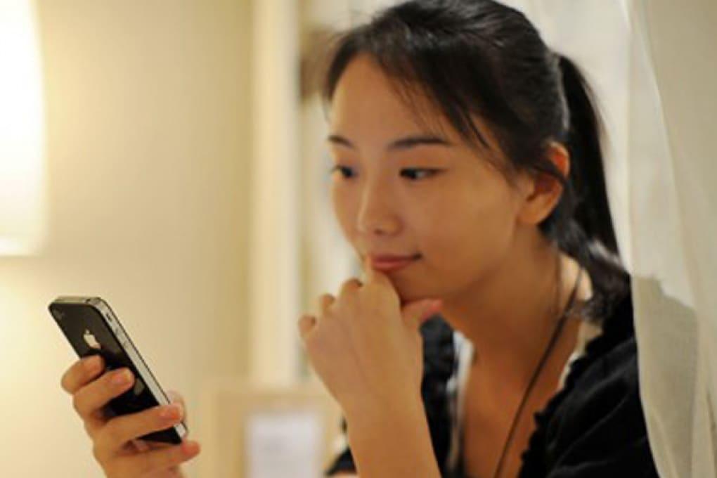 La mia verginità per un iPhone 4!