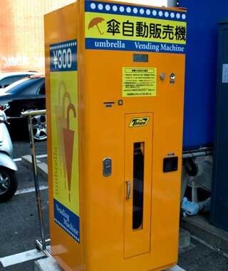 201009-w-vending-umbrella