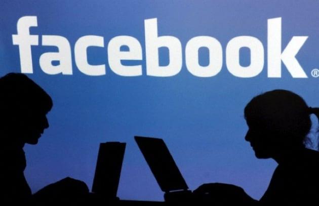 Facebook come causa di divorzio