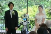 ifairy_jap_wedding_187076
