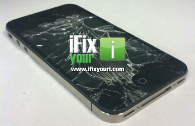 iPhone 4G: attenti a non rompere subito lo schermo!