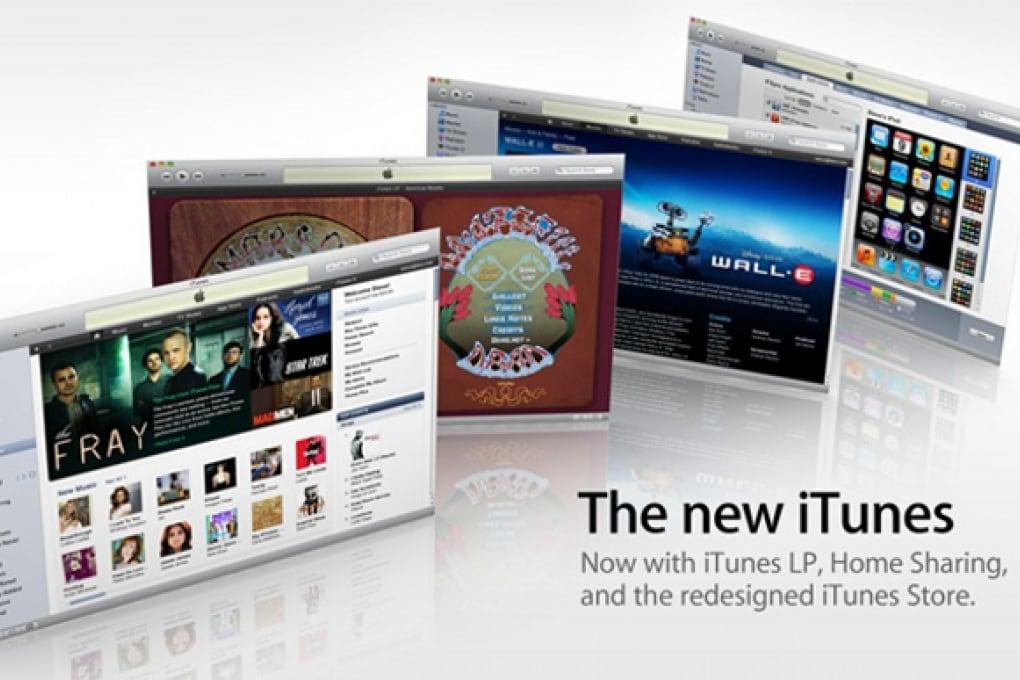 iTunes sotto inchiesta: ricattava i discgrafici