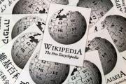 wikipedia-cambia_232586