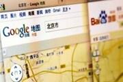 china_googlemaps_204195